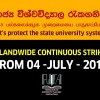 In support of HE colleagues on strike in Sri Lanka